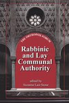 Rabbinic and Lay Communal Authority by Suzanne Last Stone
